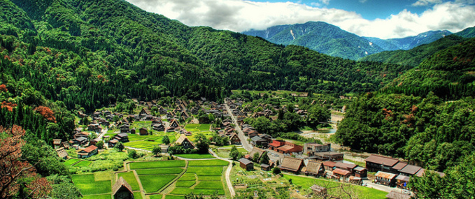 pointe Itinraire: Le Japon Alpes