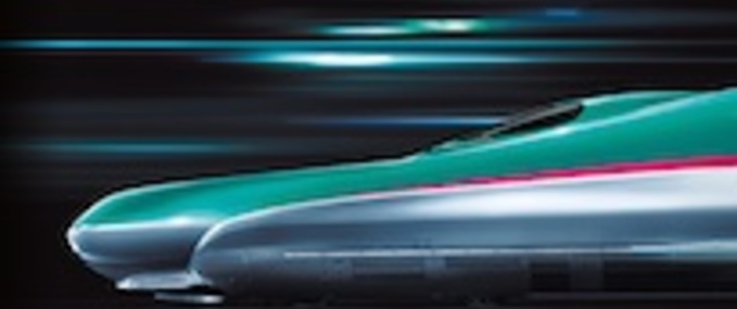 Japan Rail Pass Usa su Hayabusa