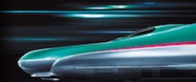 Use Japan Rail Pass on Hayabusa