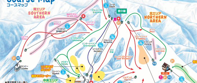 Ski/Snowboard day trip from Tokyo by Japan Rail Pass!