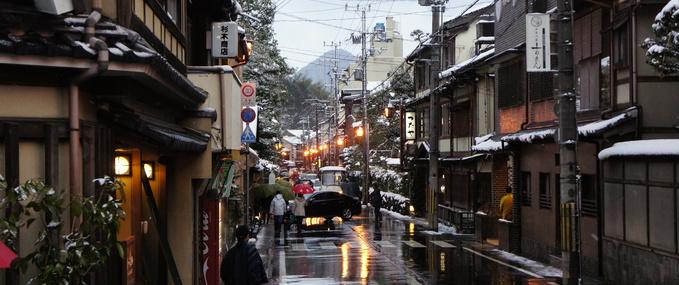 Visit Kinosaki Onsen with the Japan Rail Pass