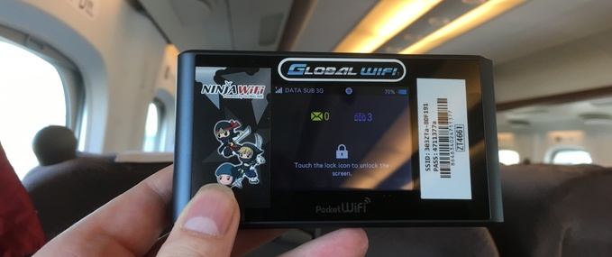 Pocket Wifi in Japan