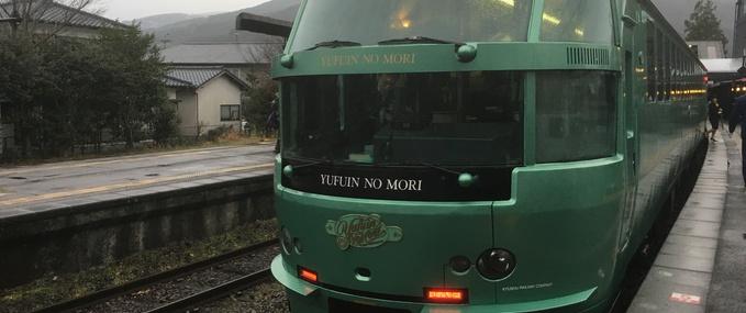 Yufuin No Mori and the JR Pass