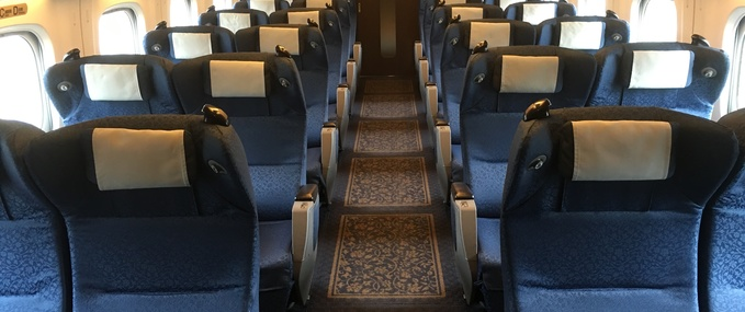 First Class rail travel in Japan: Is it worth it?