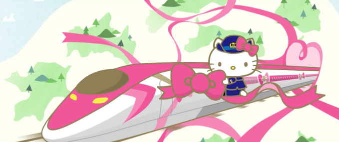 Ride the super cute Hello Kitty Shinkansen!