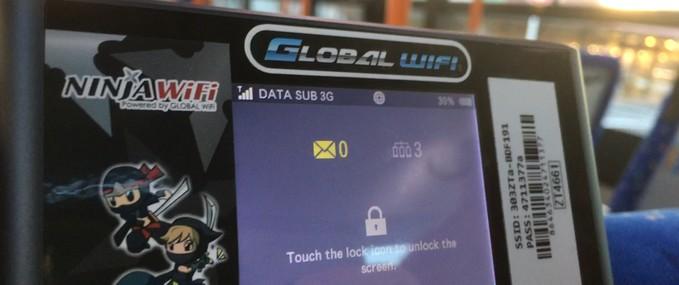 Pocket WiFi Promotion - Japan