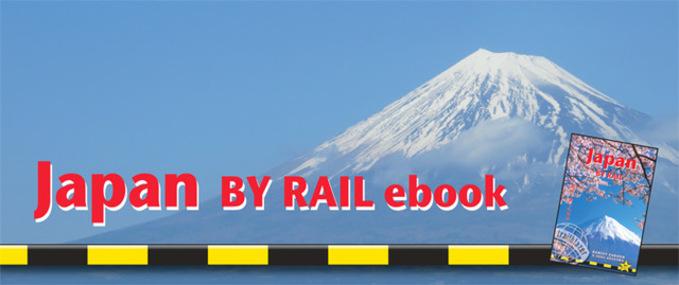 Japan by Rail ebook