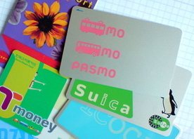PASMO or Suica?