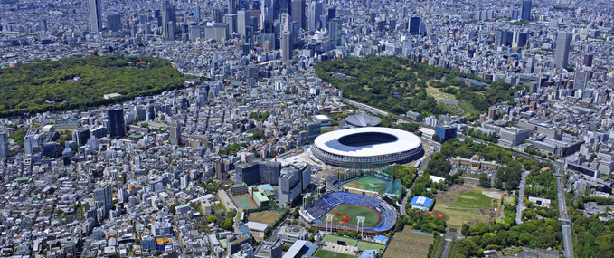 Tokyo 2020 Olympics introductory guide