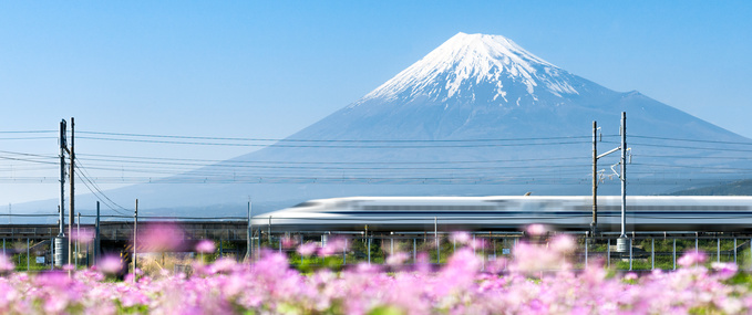 What is the Tokaido Shinkansen