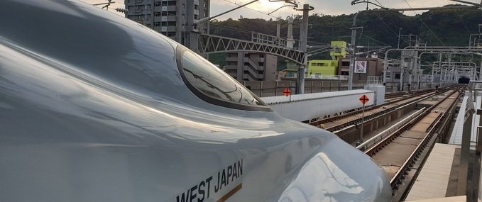 What is the Sanyo Shinkansen