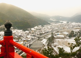Visit Tsuwano, Shimane