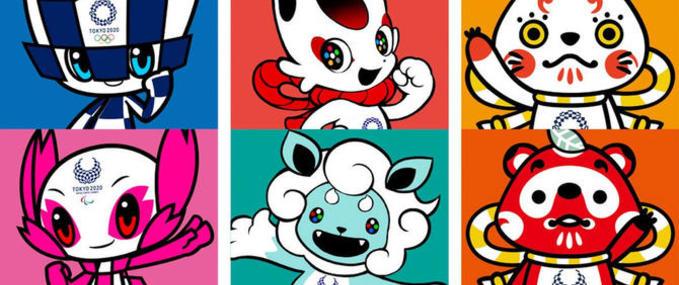 2020 Winter Olympics Apparel.2020 Olympics Mascots Japan Rail Pass