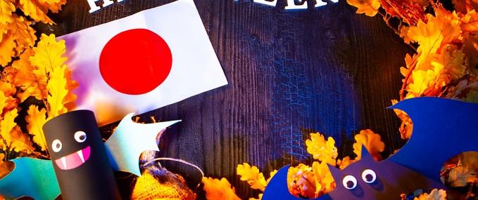 Halloween in Japan: Costumes, Parties, & Travel Tips