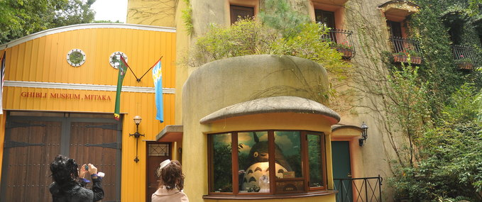 Studio Ghibli Museum Tickets, Tour, and Travel Information