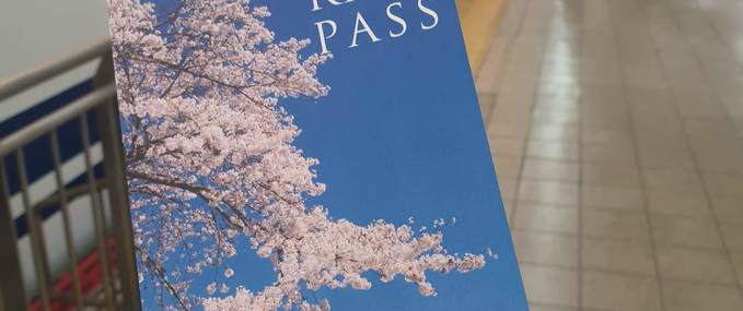 Is the Japan Rail Pass worth it?