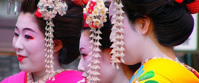 Itinerary tip: Geisha Makeover