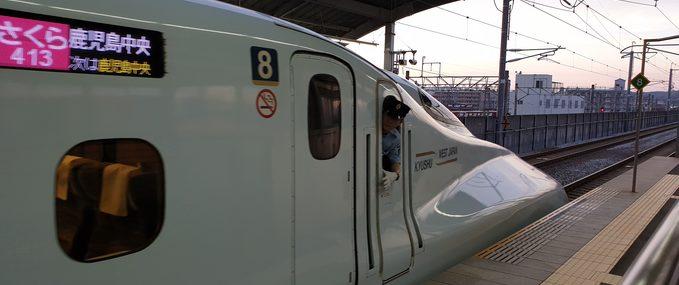 What is the Kyushu Shinkansen?