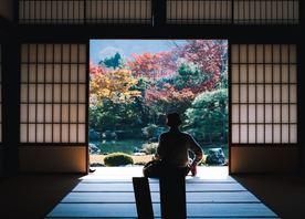 A Spiritual Guide to Japan