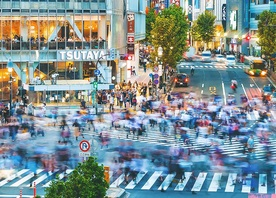 Shibuya Japan | Tokyo Shibuya Ward