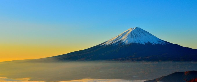 5 Ways to Travel Well in Japan on a budget