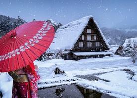 Japan in January