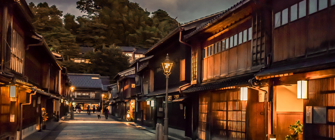 Visit Kanazawa, A City Gleaming with Golden Traditions