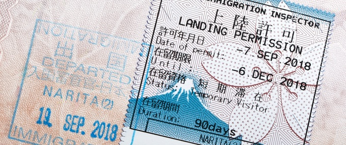 Do You Need a Visa to Go to Japan?
