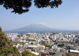 Visit Kagoshima
