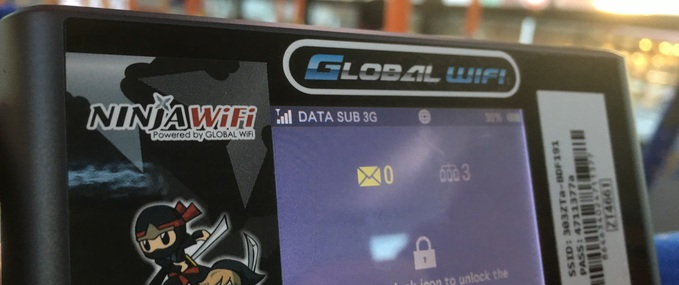 The complete Guide to Portable Wi-Fi for Travel In Japan