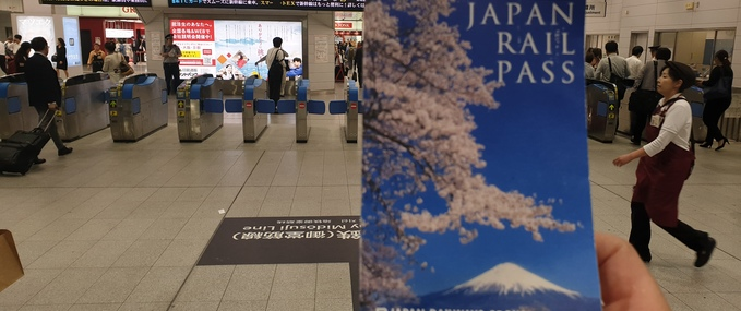 A Visitor's Guide to Trains and Railways In Japan