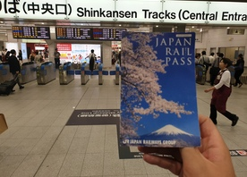 Japan Train System Guide