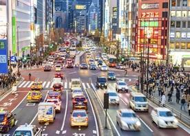 Visit Japan 2020