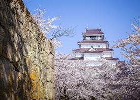 Visit Aizuwakamatsu