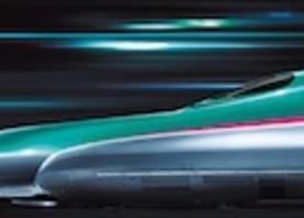 Hayabusa+JRPass