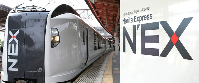 JR Pass on the Narita Express?