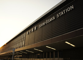 Start@Shin-Osaka
