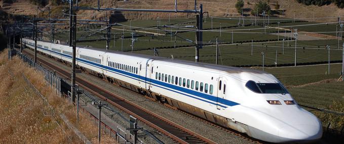 Shinkansen Quizz
