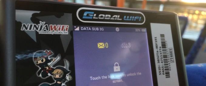 Pocket WiFi promotion