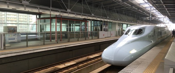 Where to exchange the Japan Rail Pass?