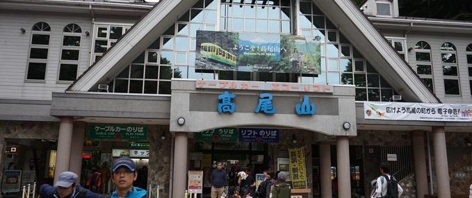 Visit Takao-san with the Japan Rail Pass