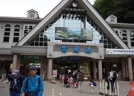 Mt.Takao