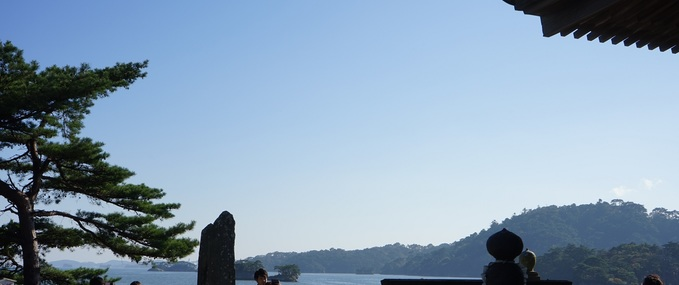 Visit Matsushima: One of the most scenic views in Japan.